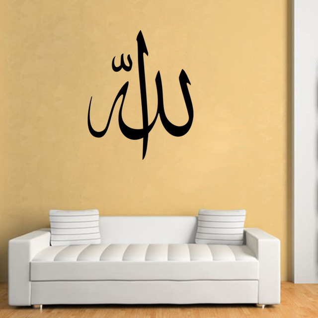 Aliexpress.com : Buy islamic quote wall stickers home decor muslim ...