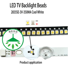100pcs/lot Maintenance of commonly used led lcd tv backlight 1w 3V patch beads 2835 cool white for repair Sony hisence screen