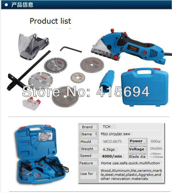 Mini Hand Electric Circular Speed SawSawMultifunctional Power ToolsFor Woodmetalgranitemarbletilebricks In Saws From Tools On