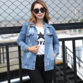 Bomber Denim Windbreaker Womens Colete Jaqueta Jeans Jacket Korean Female Autumn Washed Frayed Blue 2016 Parka Feminino Fashion