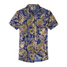 Hawaiian Casual % 80% ipek gömlek erkekler kısa kollu her İki taraf baskı çin ejderha milletin çiçeği 2020 plaj yaz giysileri