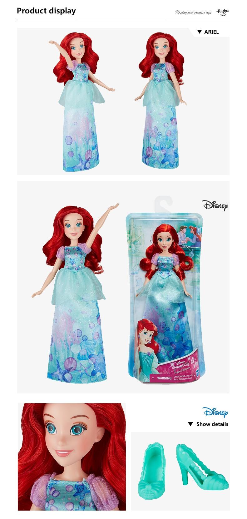 Hasbro-Disney-Princess-11-Inch-Royal-Shimmer-Mulan_10