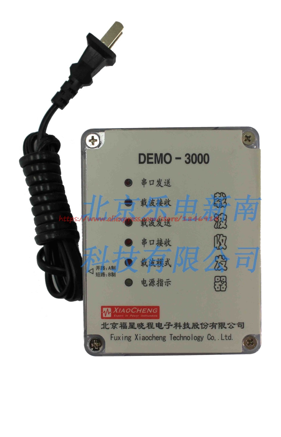 PL3201 Development Board Power Line Carrier Module Carrier Communication Serial Port Remote Meter Reading