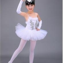 Профессиональная белая балетная пачка «Лебединое озеро»; костюм для девочек; детское платье балерины; детское балетное платье; Одежда для танцев; платье для танцев для девочек