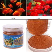 100g Aquarium Small Fish Brine Shrimp Eggs Healthy Ocean Nutrition Food Feeding