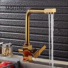 Моддинг цвета: золотистый, серебристый поворотный площади 100% латунь кран питьевой воды 3 Way фильтр для воды очиститель для кухни краны MD1B9050GS