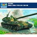 OHS Trompetista 00306 1/35 Tipo Chinês 120 MM 88 Anti Tanque Tanque de Montagem Arma Model Building Kits