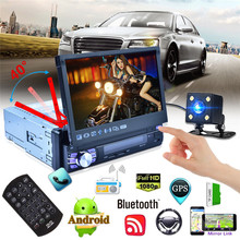7 Inch Quad-core Android 6.0 System Car MP5 Player GPS Navigation 3G WiFi AM FM RDS Radio Function Automatic Retractable Screen