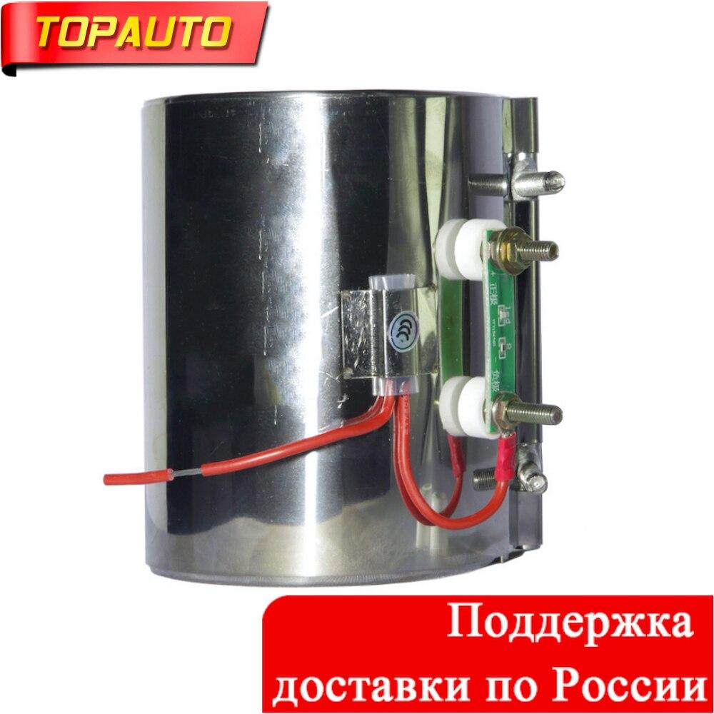 TopAuto 12 V Elektrische Heizung Ring Heizung Für Auto Diesel Pumpe Öl Filter Air Standheizung Webasto Lkw Bus Caravan boot