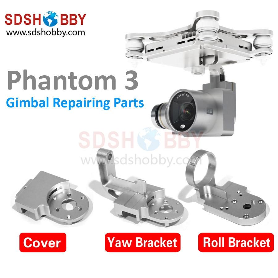 1pc Phantom 3 Accessory Gimbal Protector Guard Yaw Roll Bracket Cover Cap DIY Replacement for DJI Phantom3