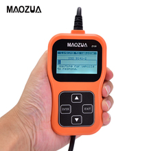 Maozua Z130  OBD2 Automotive Scanner Car Diagnostic Tool in Russian Auto Code Reader Universal Scan Tool PK AD310 OM123 ELM327