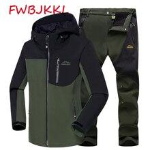 Рыбалка Для мужчин костюм зимний Шарк кожи мягкие брюки оболочки куртка для альпинизма пальто ветрозащитный Водонепроницаемый Рыбалка одежда Джерси