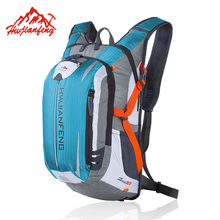 18L Waterproof Camping Backpack 2L Water Bag Outdoor Sports Climbing Riding Cycling Travel Bag Sport Rucksack