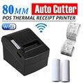 Nuevo USB Wifi 80 mm POS térmica de recibos factura impresora cortador automático rollo de papel 300 mm / s_DHL