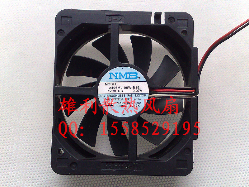 Free Delivery.2406ML-09W-B19 7V 0.07A 3-wire game machine PAP dedicated fan