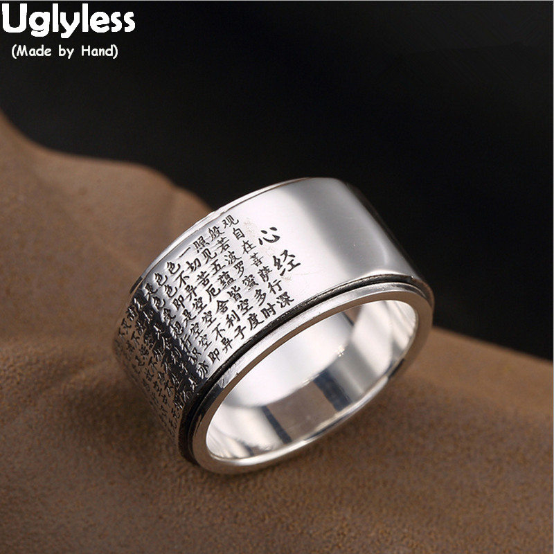Uglyless bouddhisme coeur Sutra anneaux unisexe créatif filature anneau de doigt hommes femmes réel 925 Sterling argent bijoux fins chinois