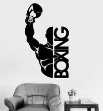 Vinyl wall applique boxing boxer fighting sport decorative sticker mural, hall decorated living room furnitureQJ21
