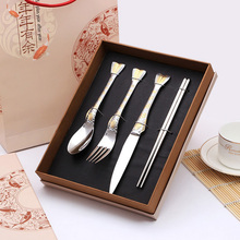 High-grade Western Food Stainless Steel Cutlery Set Flatware Tableware Sets Fork Steak Knife Spoon Tea Spoon Dinnerware Set
