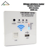86 standard new wall embedded socket wifi wireless router usb with Rate 300 Mbps