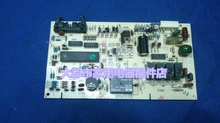Kerlon refrigerator accessories bcd-191w bdg23-03 computer board power supply board motherboard