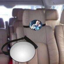 Автомобильное зеркало заднего вида на заднее сиденье, регулируемое зеркало заднего вида для детей, детская безопасность, детский монитор, автомобильные аксессуары