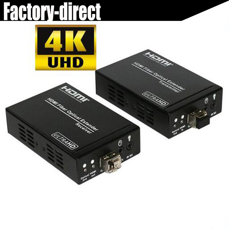 5PCS/lot UHD 4K HDMI fiber optical extender up to 1000M with Lock power supply, RS232 and Bi-direction IR control цены