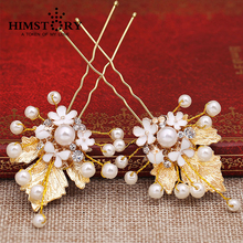 HIMSTORY 6pcs Handmade  Simulated Pearl FLower&Leaves Bridal Hairpins Wedding Hair Pins And Clips Accessories