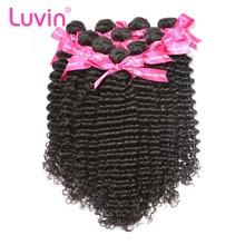 Luvin 10 шт много человеческих волос перуанские девственные волосы глубокая волна Заводская цена с бесплатной доставкой