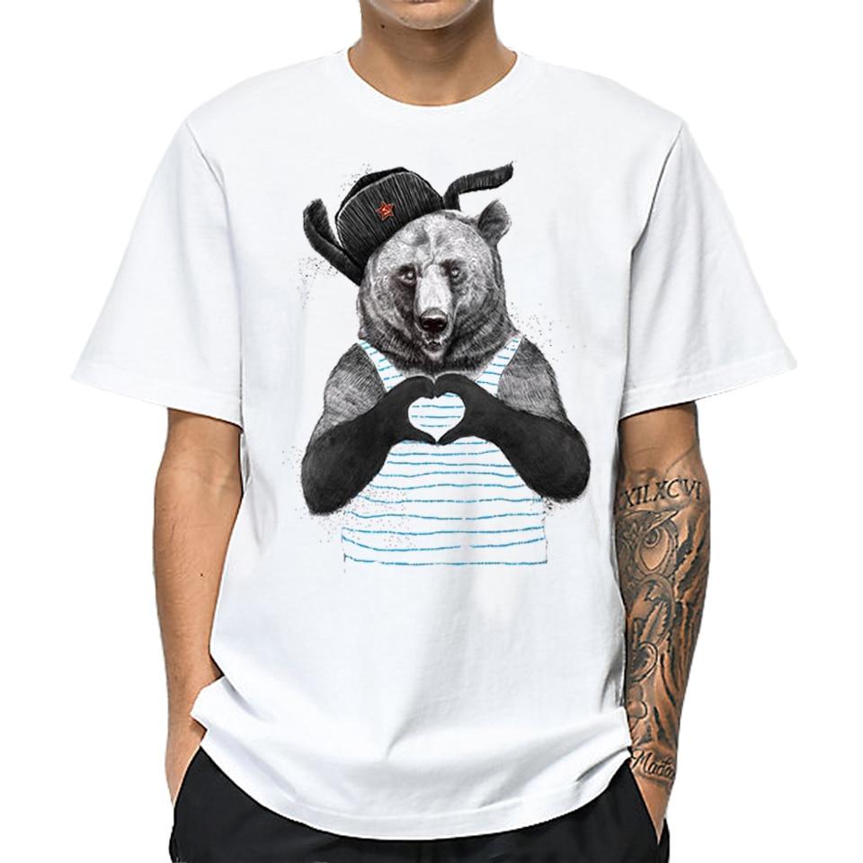 100% Cotton Men Cute T Shirt Cartoon Heart Pattern Bear Animal Print Tee Tops Short Sleeve Funny Harajuku T-Shirt Plus Size