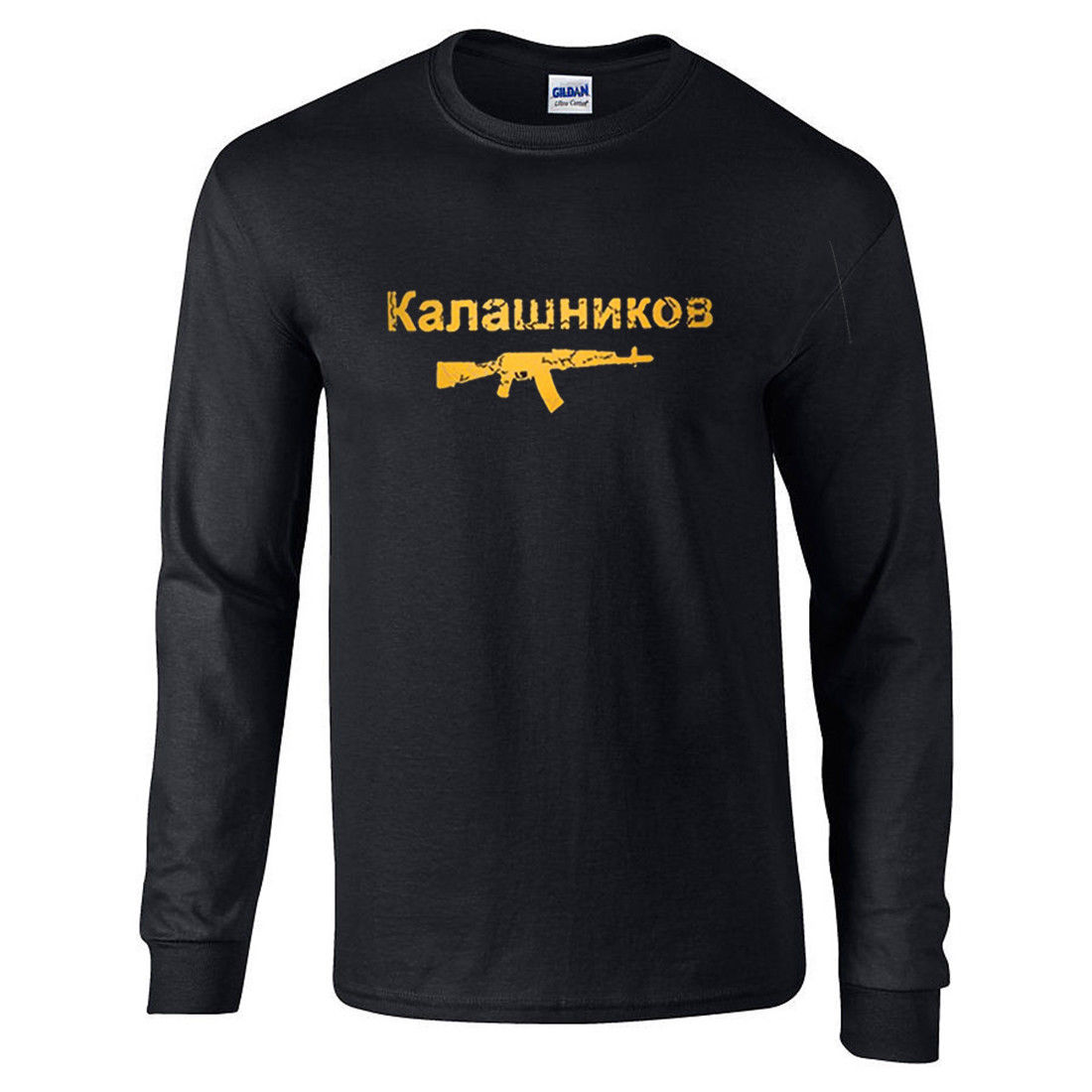 KGB SOVIET STATE SECURITY Russian Secret Police  Heavy Cotton t-shirt ALL SIZES