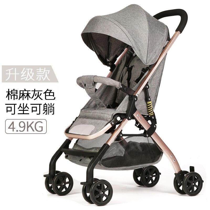 Wózek dla dziecka jest bardzo lekki, aby fałdy na mogę znaleźć zakwaterowanie z łatwym dostępem do lotniska siedzieć na rozkładane kieszeń spacerówka z parasolką