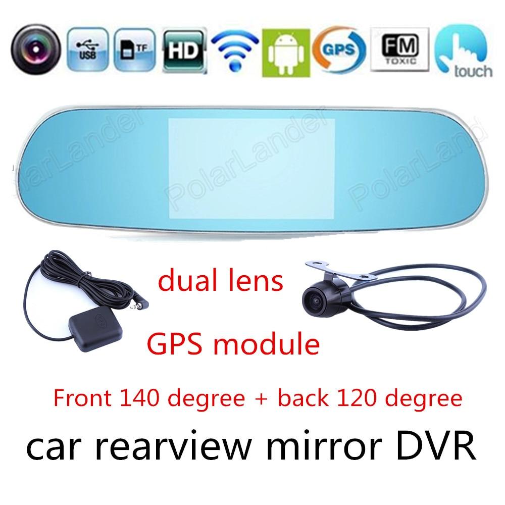 видеорегистратор multi-mirror 2с инструкция