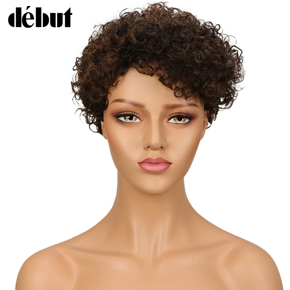 Debut Hair Short Human Hair Wigs For Black Women Brazilian Sassy Curly Human Hair Wig Cheap Short Ombre Wigs Free Shipping