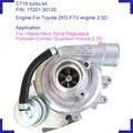 Двигатель турбо зарядное устройство запчасти CT16 турболадер 17201-30120 для Toyota Hiace Hilux Dyna Regiusace Fortuner Condor Quantum Innova 2.5L