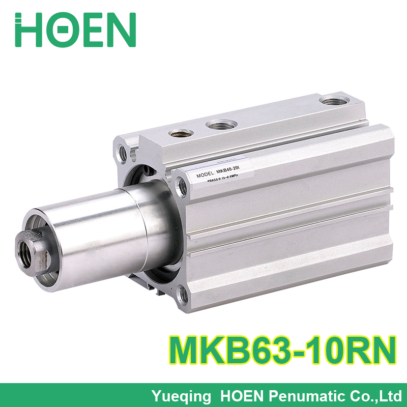 MKB63*10RN Double acting Rotary Clamp Air Pneumatic Cylinder MKB Series 63mm bore 10mm stroke MKB63-10RN купить в Москве 2019