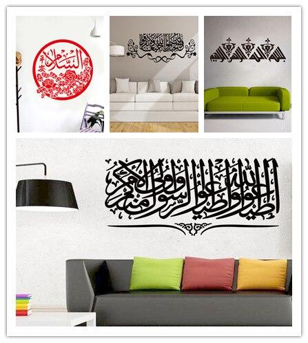 XL Mountain Landscape Living Room Bedroom Wall Art Vinyl Decal Sticker V318