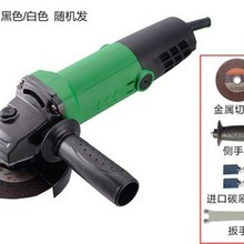 On sale of 1pc home improvement 780w multifunctional grinder