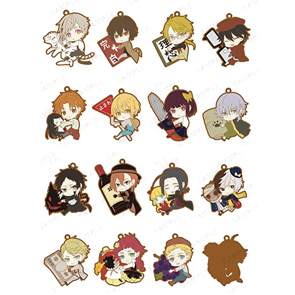 Bungo Stray Dogs Anime Dazai Osamu Nakajima Atsushi Edogawa Ranpo Doppo Kunikida Hug Ver Rubber Keychain skylarpu new 5 1 inch lcd display screen panel for lmg7420plfc x lmg7420plfc embroidery machine lcd screen display panel
