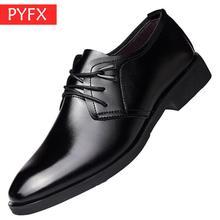 Autumn business  British style mens black lace-up classic casual flat non-slip suit Desinger Dress Shoes With Metal