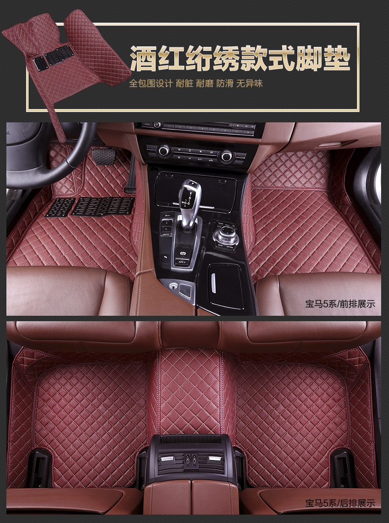 Floor mats qashqai - No Odor Full Surrounded Special Car Floor Mats For Nissantiida Sylphy Teana Sunny Qashqai Waterproof Durable