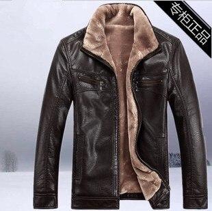 Les marques de veste en cuir