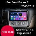 """10.1 """"большой экран Quad core Андроид 4.4 Автомобильный DVD для Ford Focus 2 2008 2009 2010 2011 2012 2013 2014 gps головное устройство автомобиля райдо"""