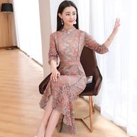 2018 Nowy Kobiety sukienka Pełna Rękawem Slim Suknie Koronki W Long Tail Renderowanie Czarny Szary Pomarańczowy Dalsze Metrów Moreli 1521