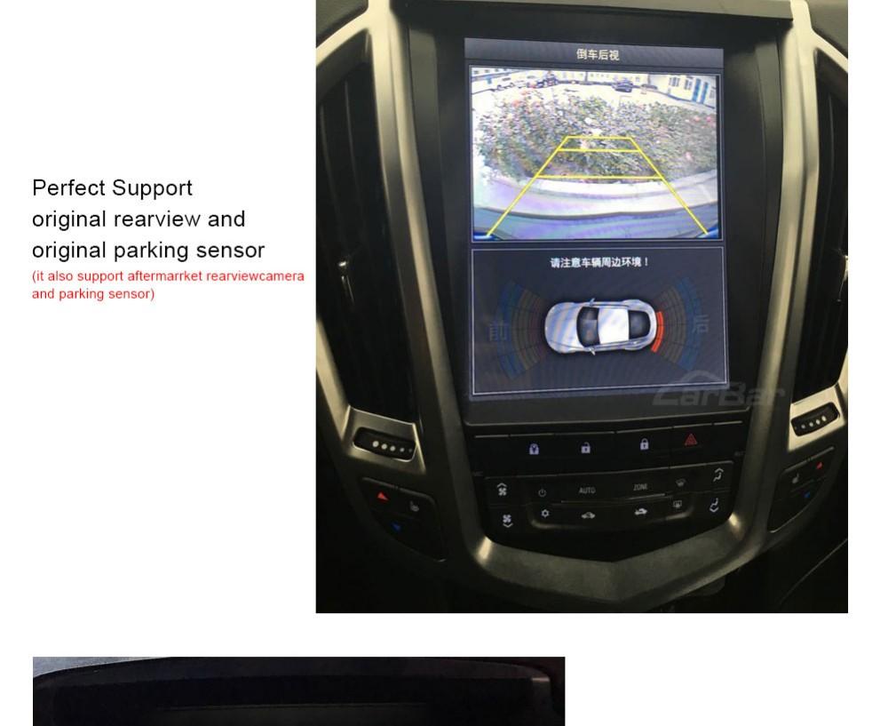 car-dvd-for-srx-installed_05