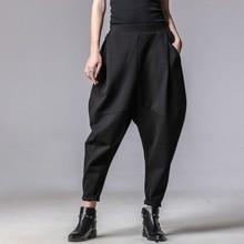 LANMREM 2019 New Fashion Black Patchwork Casual Elastic Waist Casual Trousers Female's Harem Pants YE88601