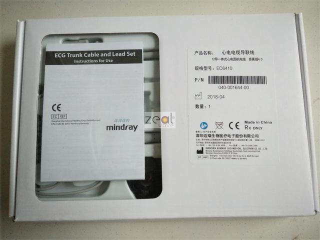 FOR Mindray 040-001644-00 original ECG machine integrated 12-lead wire banana plug EC6410 1