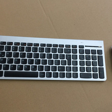 dc4fbc79df7 MAORONG TRADING for Lenovo 8861 ZTM600 N70 mouse silver wireless laser  keyboard and mouse set qwertz