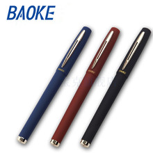 Metal pen folder pen large capacity scrub pen 0.7mm(Welcome to Our Store)