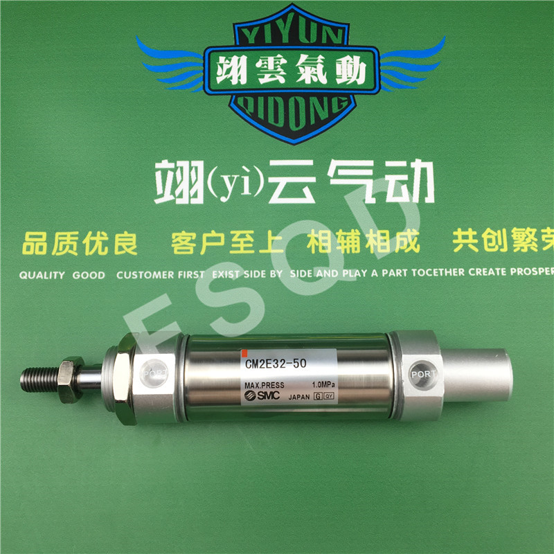 CDM2E40 50 CM2E32 50 SMC Stainless steel mini cylinder pneumatic air tools air cylinder Stainless steel cylinders-in Pneumatic Parts from Home Improvement on AliExpress - 11.11_Double 11_Singles' Day 1
