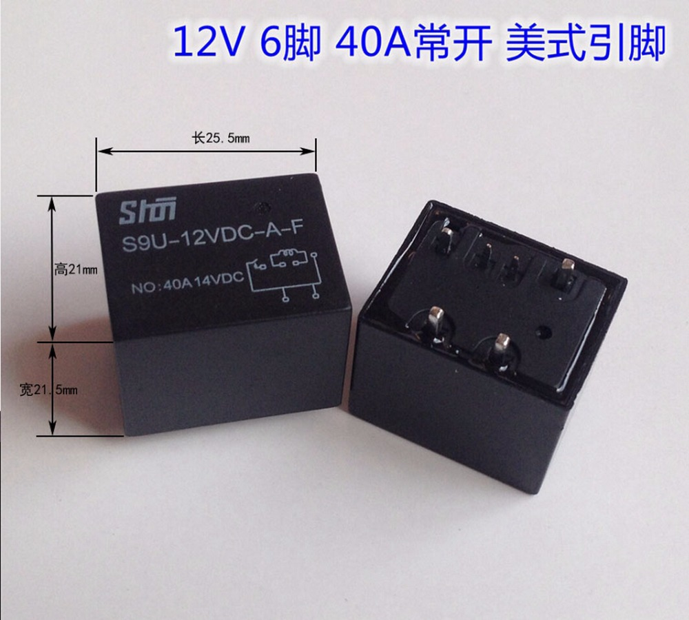 Aliexpresscom  Buy SU  Small Size Large Current Automobile - Relay normally open